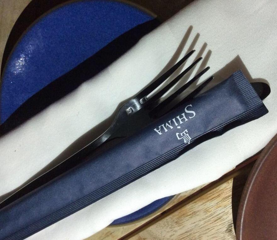 Shima - Fork & Chopsticks